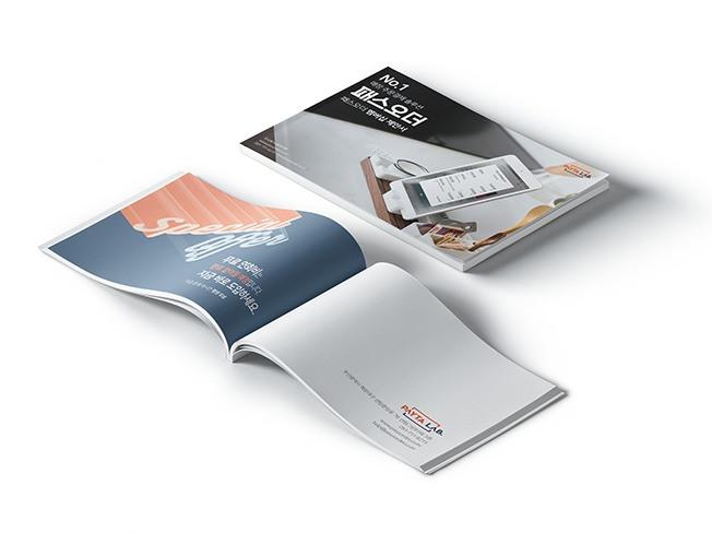 명함부터 브로셔, 팜플렛, 카탈로그 등 각종 인쇄물 디자인해 드립니다.