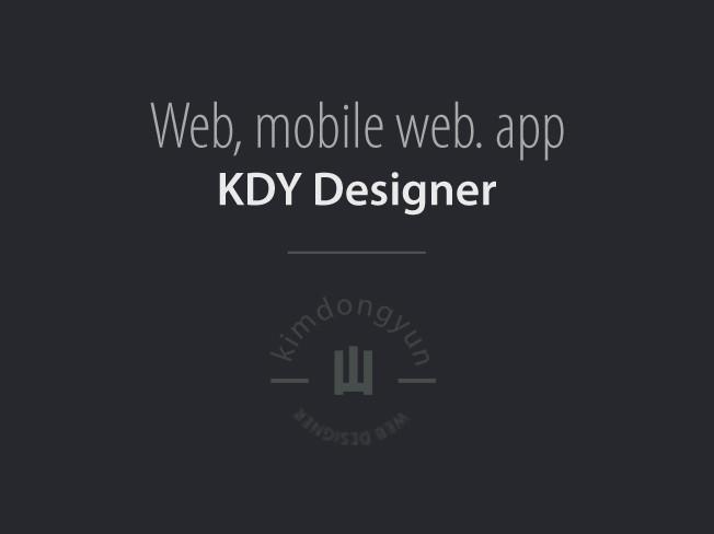 [14년차 실무경력] Web, App, Mobile web 고퀄리티로 제작해 드립니다