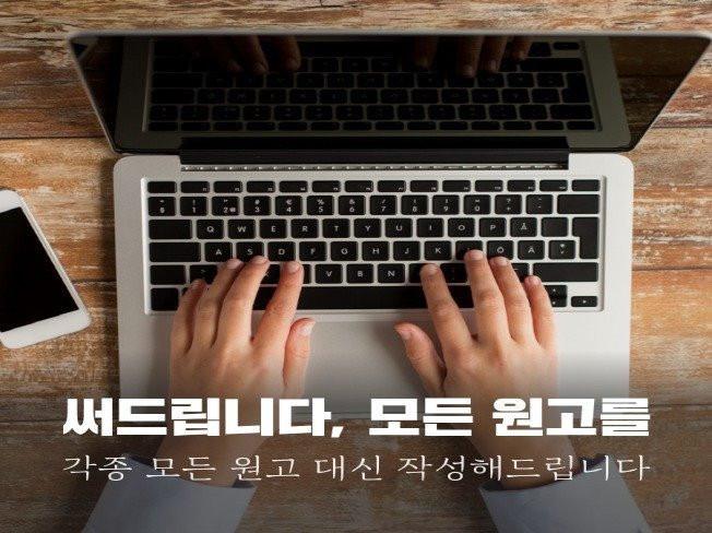 블로그  원고 작성 해 드립니다.