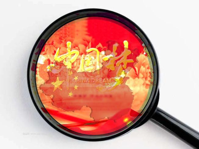 중국에서 물건,판매처,제조공장을 찾아 드립니다
