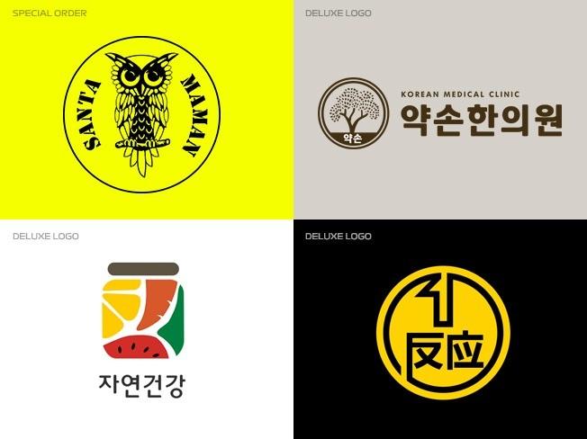 모던 디자인 로고, 깔끔한 로고, 예쁜 로고 제작해 드립니다.