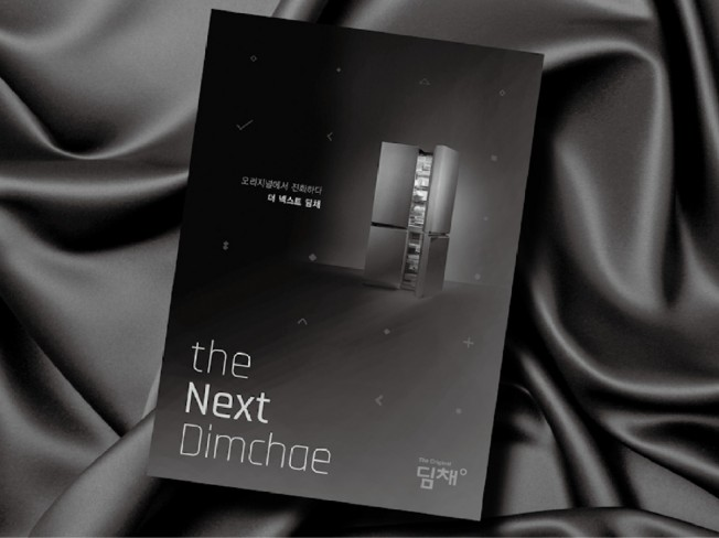 20년 경력의 베테랑 디자이너가 센스 있는 편집디자인해 드립니다.