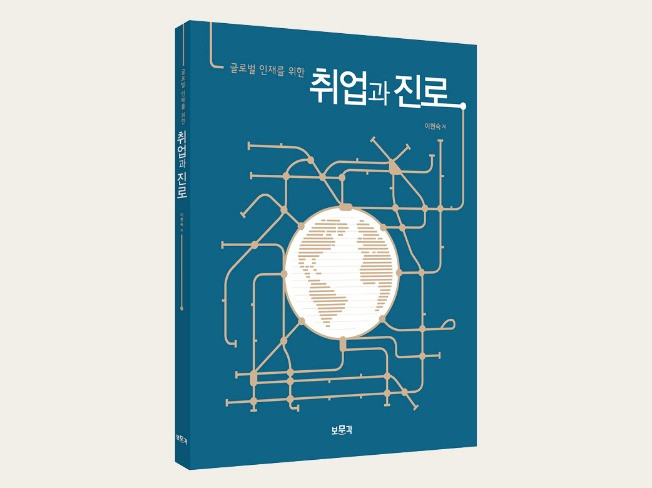 출판전문 디자이너가 책표지(북커버)와 내지를 북디자인 해 드립니다