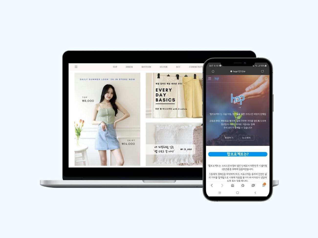 아임웹으로 고퀄리티의 웹사이트, 쇼핑몰을 제작해 드립니다.