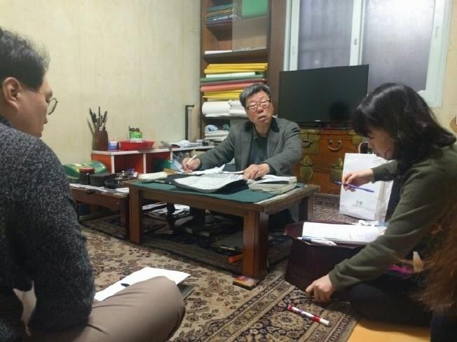 40년 업력의 사주,운세전문가 창성철학원 분천濆泉원장이 드립니다.