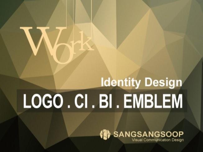 '10년이상 베테랑 디자이너' 차별화된 로고를 디자인해 드립니다.