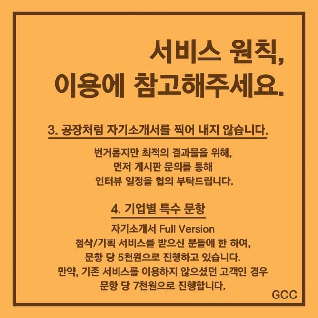 상세이미지-4