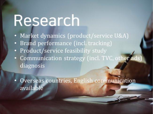 마케팅 및 공공부문 리서치 설계, 설문지, 실사, 분석, 보고서 작성 드립니다.