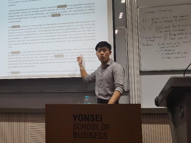 [연세대 MBA 대학원 강사] 원어민/교포 영어강사가 영어과외 해 드립니다