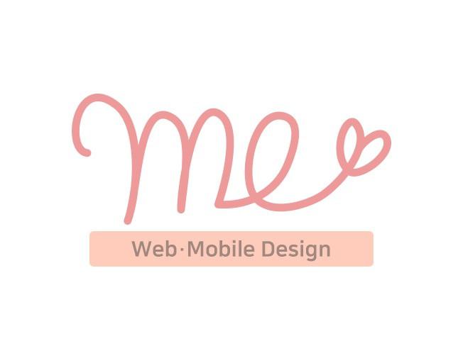 웹/모바일 시안 디자인 작업해 드립니다