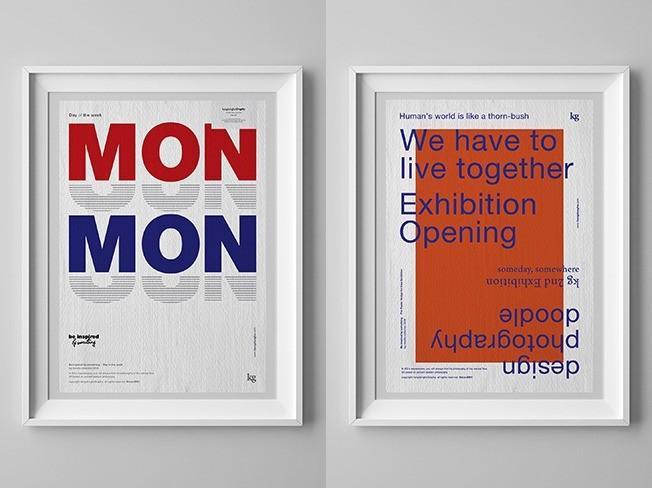 타이포그래피 디자인 작품의 포스터를 디자인 해 드립니다.