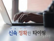 완벽한 문서 가즈아!!!!!(한글/영어) 타이핑해드립니다.