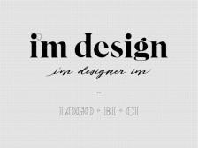 [20% 할인이벤트]나에게 꼭 맞는 디자인,  로고브랜딩 전문가가 제작해드립니다.