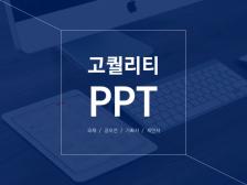 [마케터가 만드는 PPT]마음을 사로잡는 깔끔한 PPT 디자인해드립니다.