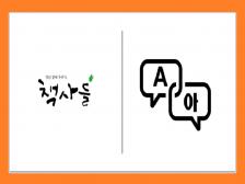 [칼답][서울대] 빠르게 명품 번역 해드립니다.