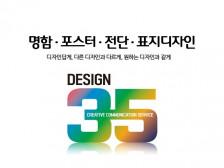(10년차 디자이너)고객님 입장에서 생각하는 디자인 서비스를 제공해드립니다.
