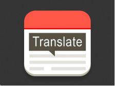 영한/한영 번역 및 영어에세이 첨삭지도해드립니다.