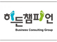 상권분석 및 경영에 관한 제반 업무를 도와드립니다.