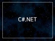 C#을 이용해서 각종 윈도우 응용프로그램 개발해드립니다.