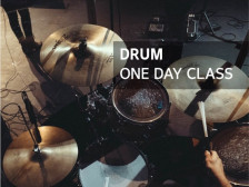 [영상촬영포함] 드럼 원데이클래스 하루만에 노래에 맞춰서 드럼 연주 가능하게 만들어드립니다.