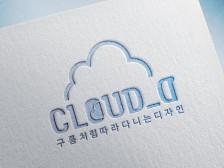 |CLOUD_D|고급진 로고디자인 해드립니다.