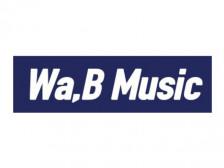 기업 브랜드 광고음악 등 전문적인 음악을 만들어드립니다.
