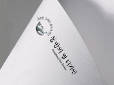 On_Line 전문  국가 공모전 인증 된 디자인 잘하는 곳, 고객님께 되는 디자인을드립니다.