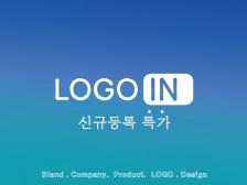 고객님의 생각과 그려지는 디자인을 로고로 각인해드립니다.
