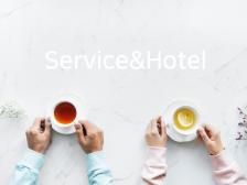 호텔리어와 서비스직에 대해 알려드리고 상담해드립니다.