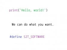 개인 고객을 위한 컴퓨터 프로그램을 만들어드립니다.