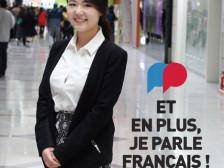 프랑스어 통역, 관광통역 제공해드립니다.