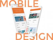 오너쉽을 가진 디자이너로 모바일 디자인 작업해드립니다.
