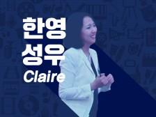 신뢰감가는 세련된 목소리의 여자성우,한국어, 영어,광고 녹음,더빙,내레이션 해드립니다.