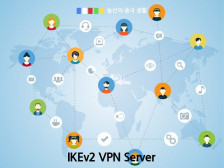 중국만리 방화벽에서 사용가능한 IKEv2  VPN 서버 셋팅해드립니다.