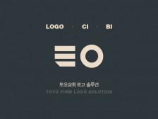 토요상회의 특별한 로고로 기업이 더욱 돋보이게 해드립니다.