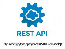 RESTful API 개발 해드립니다.