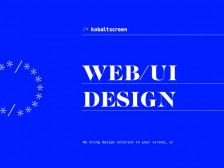 [UI/UX] 웹/모바일 상의 모든 디자인 문제를 해결해드립니다.