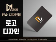 귀사의 전속 디자인팀 모어댄디자인의 로고 디자인을 제공드립니다.