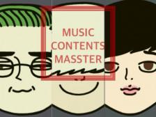 당신이 필요로 하는 모든 음악(로고송,브랜드송,CM송)을 제작해드립니다.