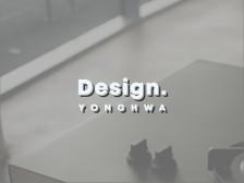 [중소기업 디자인지원 프로젝트] 1:1 프로젝트로 최선을 다해 당신의 브랜드를 만들어드립니다.