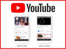 유트브 영상광고, 영상마케팅, 트루뷰마케팅 진행해드립니다.