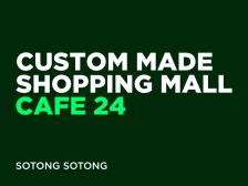 주문제작, 카페24 쇼핑몰 제작, 글로벌 다국어 해외 쇼핑몰제작드립니다.