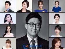 아나운서 김현욱입니다! 행사진행 (결혼식,기업행사,세미나,각종행사) 전문가를 보내드립니다.