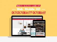심플한 기업 홈페이지부터 감성적인 브랜드 홈페이지까지 다양한 디자인해드립니다.