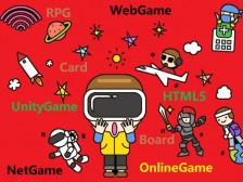 게임제작!! 당신의 생각을 게임소프트웨어로 개발하여드립니다.