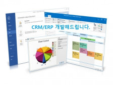 업무용/홍보/정보수집/CRM/ERP 등등 개발 해드립니다.