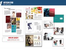 편집디자인/출판/인쇄 모든 지면을 디자인해드립니다.