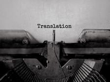출판 번역가 지망생 여러분에게 영한번역을 첨삭해드립니다.