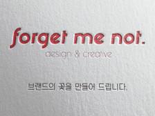 무한수정 [로고디자인] 브랜드의 꽃을 만들어드립니다.