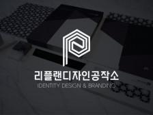 스토리가 있는 로고를 디자인 해드립니다.